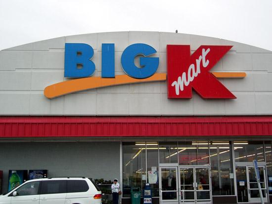*HOT* Moneymaker Post-It Notes at Kmart!