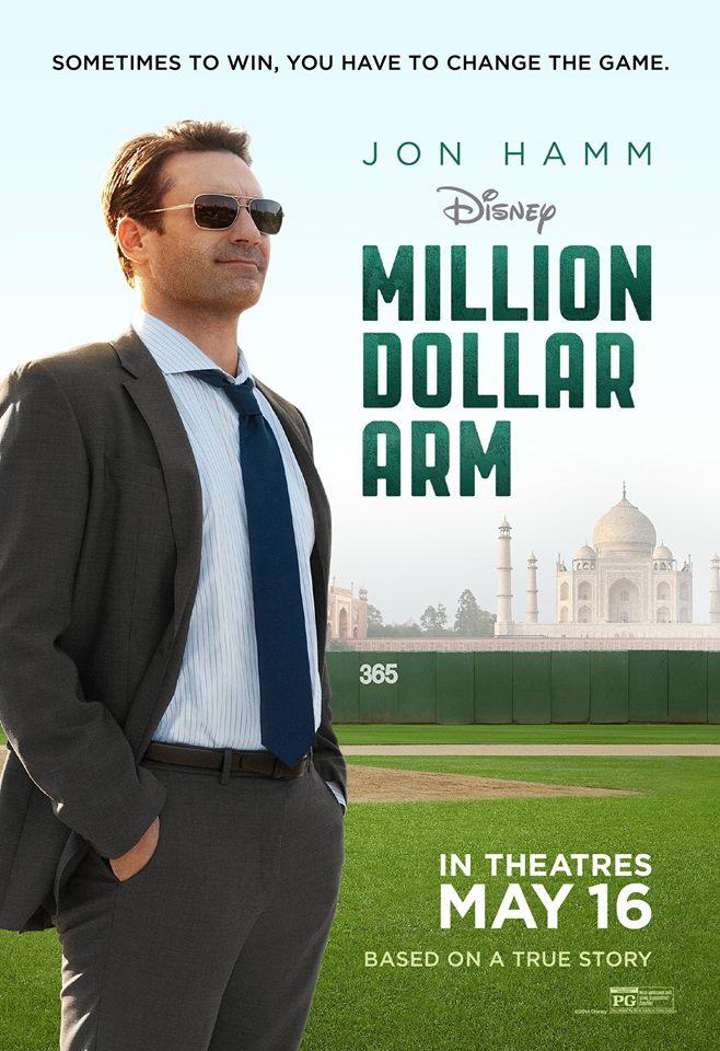 milliondollararmtrailer